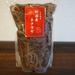 【必見】コリコリ食感を残す塩クラゲの塩抜き方法・もどし方をご紹介!
