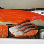 【まとめ】お歳暮におすすめの縁起の良い海産物5選!それぞれの縁起も解説します
