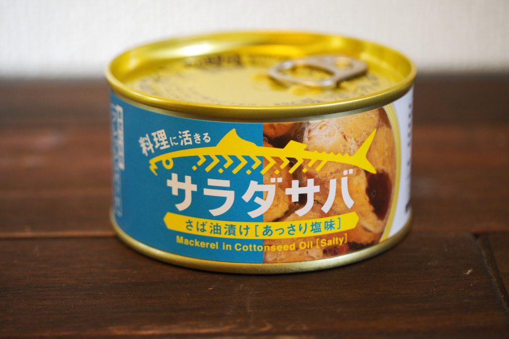 鮮度抜群!木の屋石巻水産『サラダサバ』6缶セット