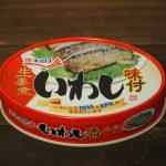 【いわし缶レビュー】『キョクヨー いわし味付生姜煮』はコスパ最高のおさかなおかず!