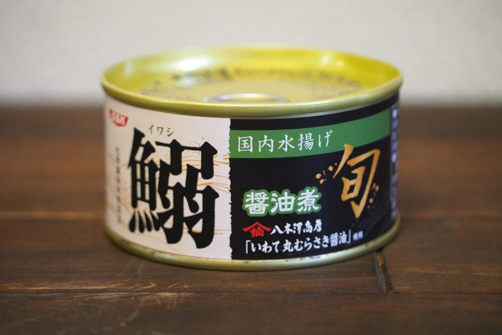 SSK 鰯醤油煮