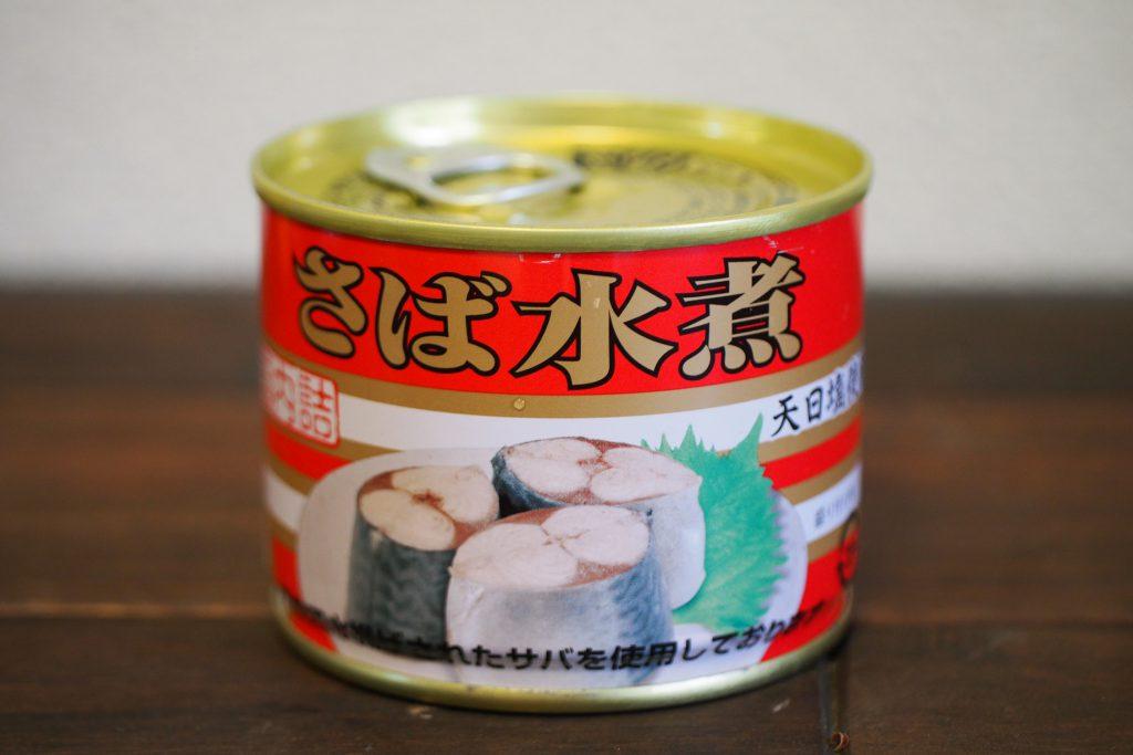 昔ながらのサバ缶