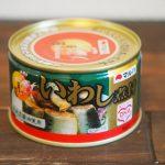 【いわし缶レビュー】『マルハ いわし煮付 月花』これはレベル高い!手作りみたいなトロトロの煮付が缶詰に!
