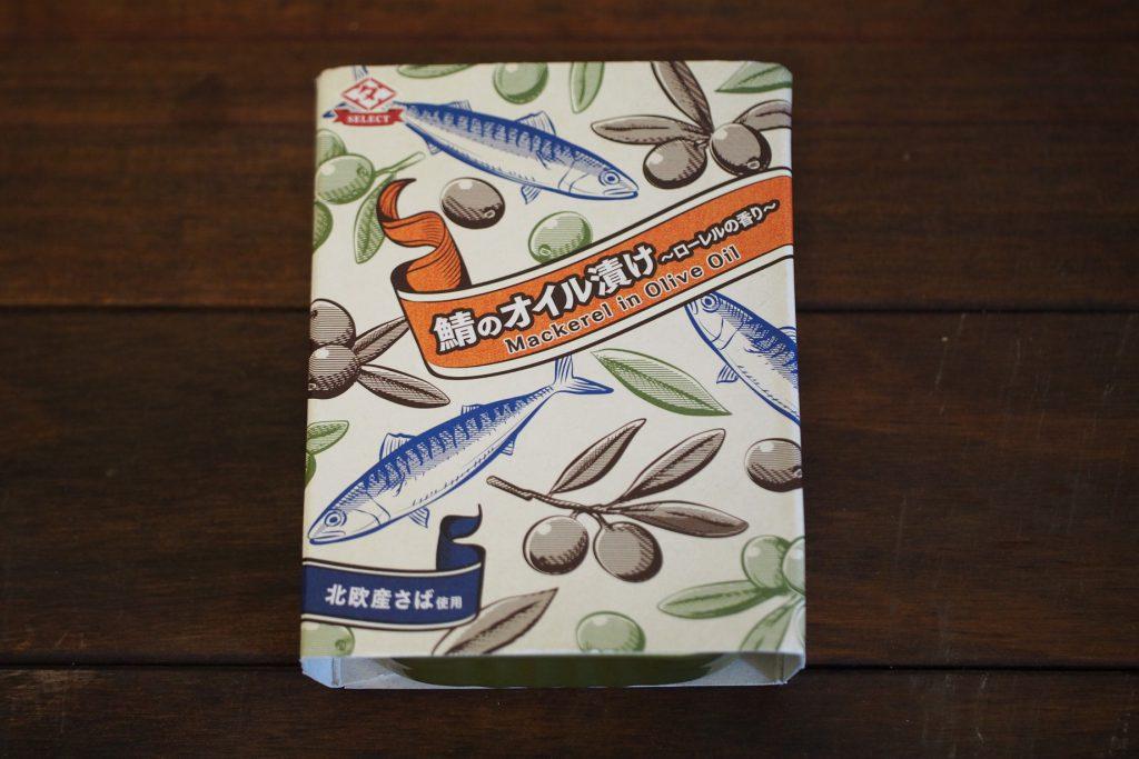 田原缶詰 ちょうした 鯖のオイル漬け
