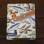 【おすすめサバ缶レビュー】『田原缶詰 ちょうした 鯖のオイル漬け』EXVオリーブオイルを使った贅沢オサレサバ缶