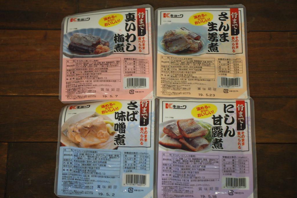煮魚パック四天王