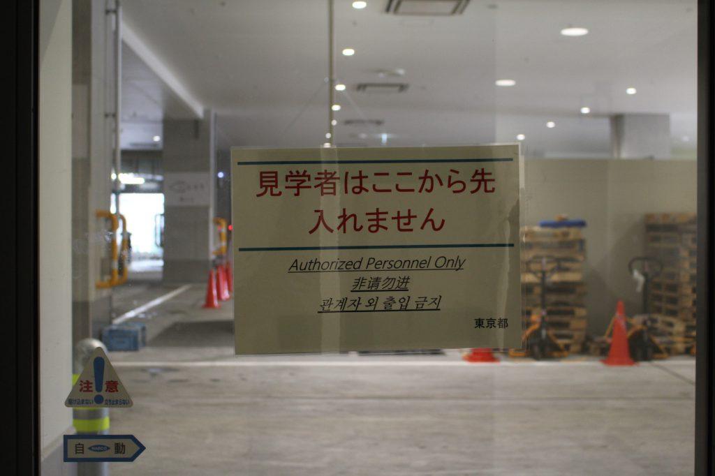 仲卸売場は見学者が入ることができない