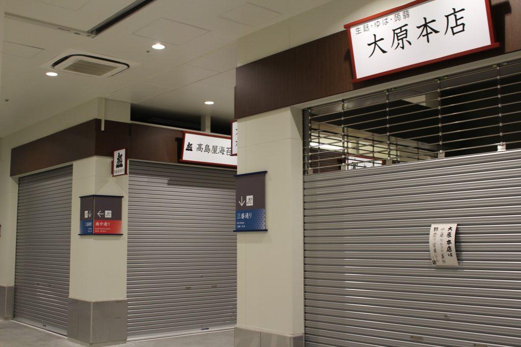 豊洲市場の関連物販店舗