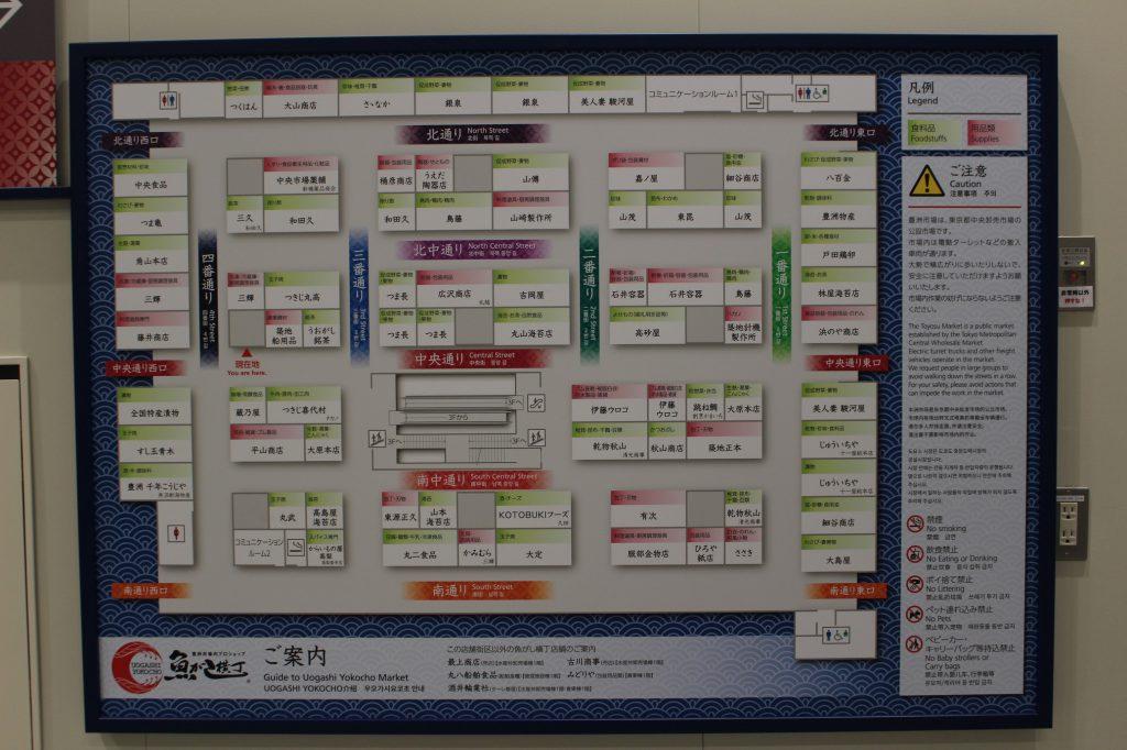 関連物販店舗の地図