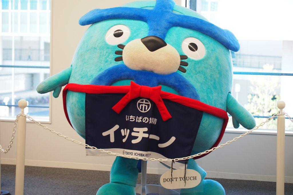 東京都中央卸売市場公式ゆるキャラ『イッチーノ』