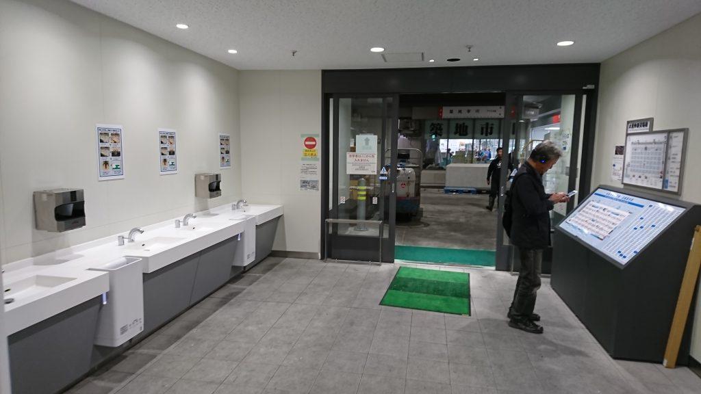 仲卸売場棟に入る前に手を洗いましょう