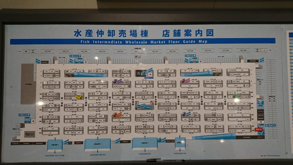 仲卸売場棟 店舗案内図