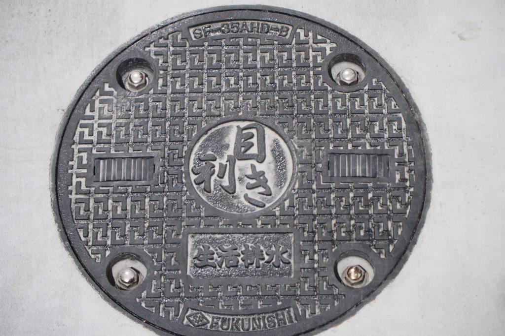 豊洲市場マンホール『目利き』