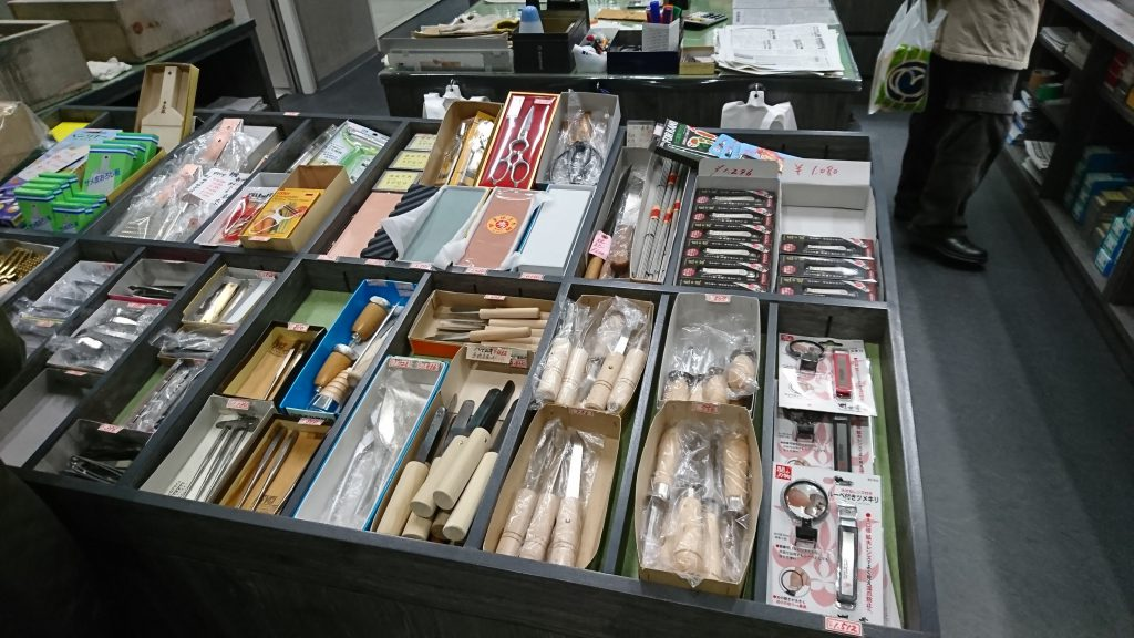 包丁以外にも小道具がたくさん