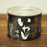 【いわし缶レビュー】ついに発見した最高峰のいわし味付缶!『大鵬いわし味付』