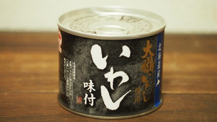 『マルサ笹谷商店』の『大鵬いわし味付』