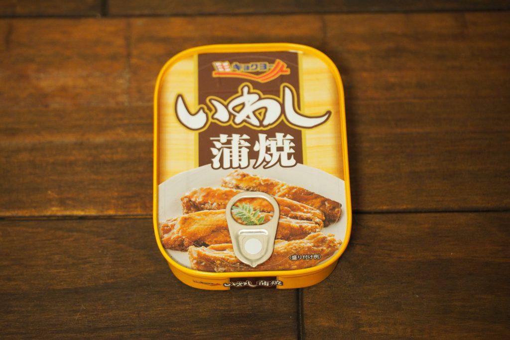 『キョクヨー いわし蒲焼』パッケージ