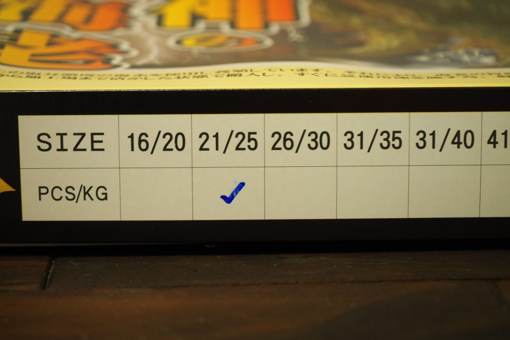 表記は1kgあたりの尾数。今回は21/25