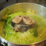 最強サバ水煮缶『サラダサバ』で作る無水鍋が簡単手軽で美味すぎたので超絶おすすめしたい