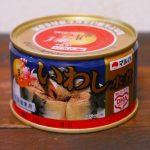 【イワシ缶】迷ったらこれを買うべし!マルハ『月花 いわし水煮』はEPAたっぷりのオススメ最強お手軽健康食材