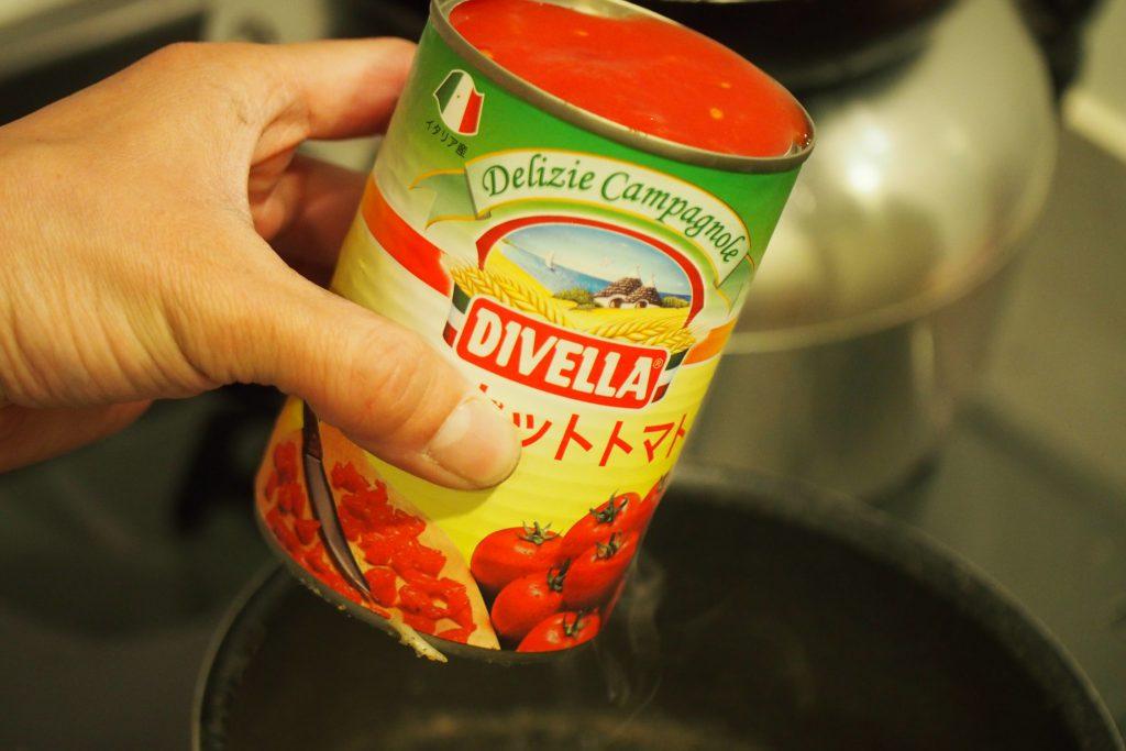 トマト缶はカットでもホールでも生でもなんでもいいと思います