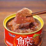 【クジラ缶】木の屋石巻水産『鯨大和煮』が美味しい!臭みなく初めて食べる人でも絶賛