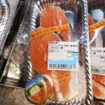 大型のサーモンは厚みと脂があってBBQのステーキにも向く