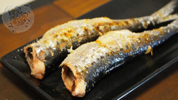 【動画あり】イワシの旬は梅雨!入梅いわし(にゅうばいわし)を美味しく食べよう