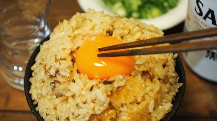 【動画あり】サバ缶を使った炊き込みご飯が超簡単で激ウマ!超簡単レシピも公開しちゃいます