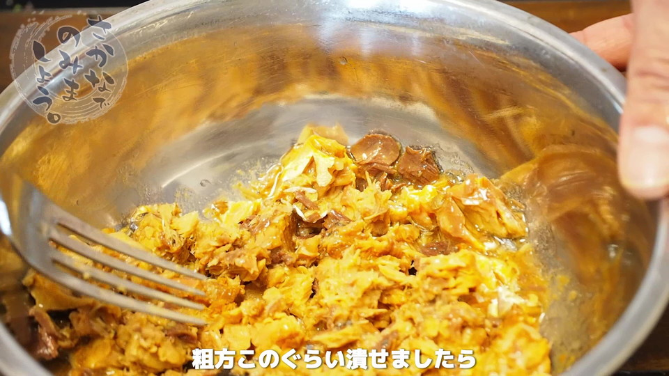 サバ味噌煮缶をほぐす。フォークが便利です