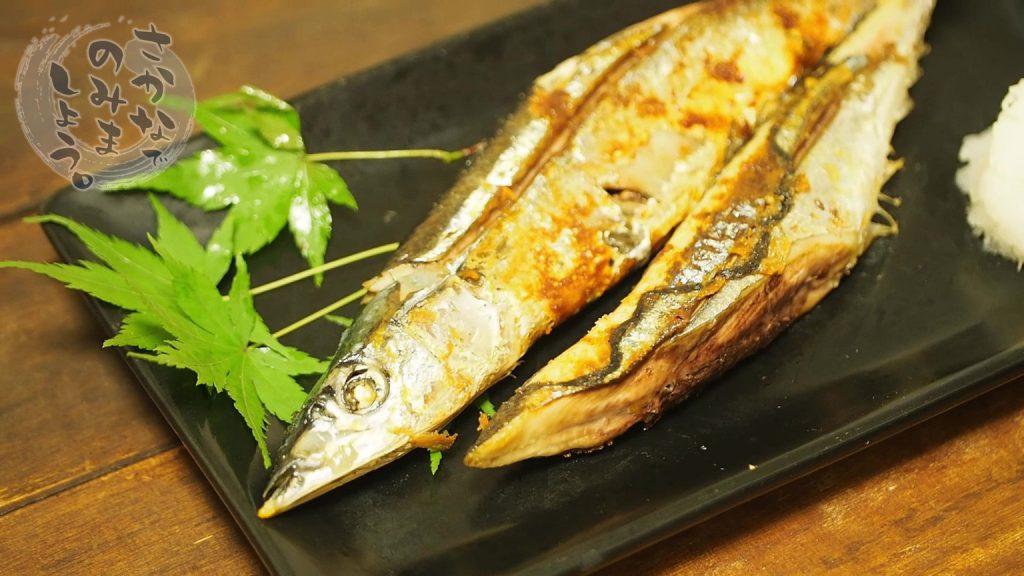秋刀魚フライパン塩焼きの完成