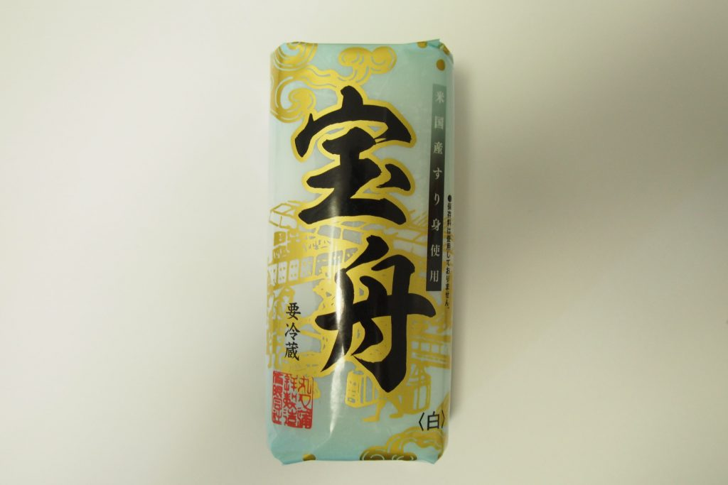 200円のかまぼこ