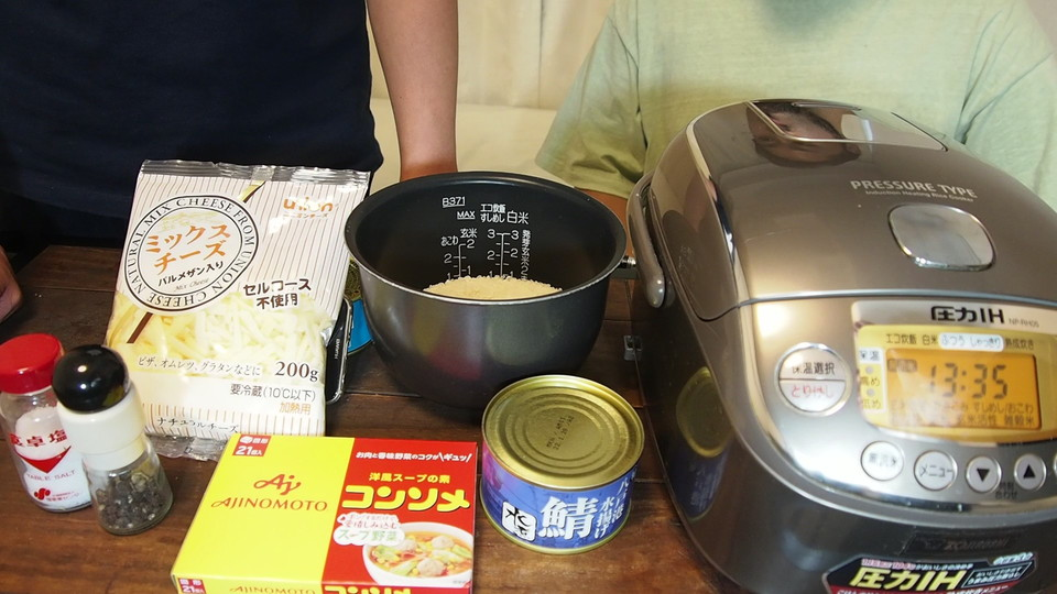 洋風サバ缶炊き込みご飯の材料